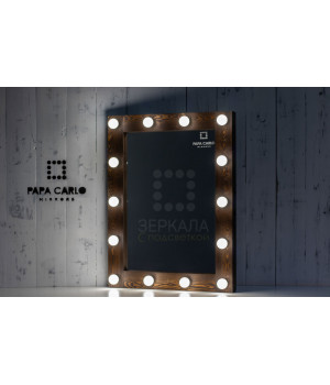 Гримерное зеркало с подсветкой по периметру 80х60 цвета кофе