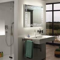 Зеркало в ванную комнату с LED подсветкой Каролина 70x70 см